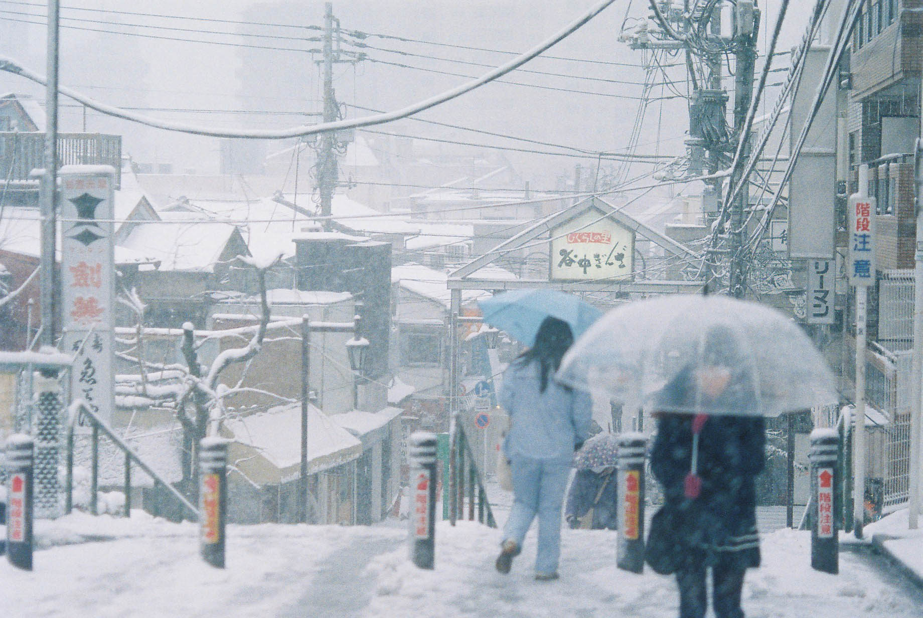 japan-snow.jpg