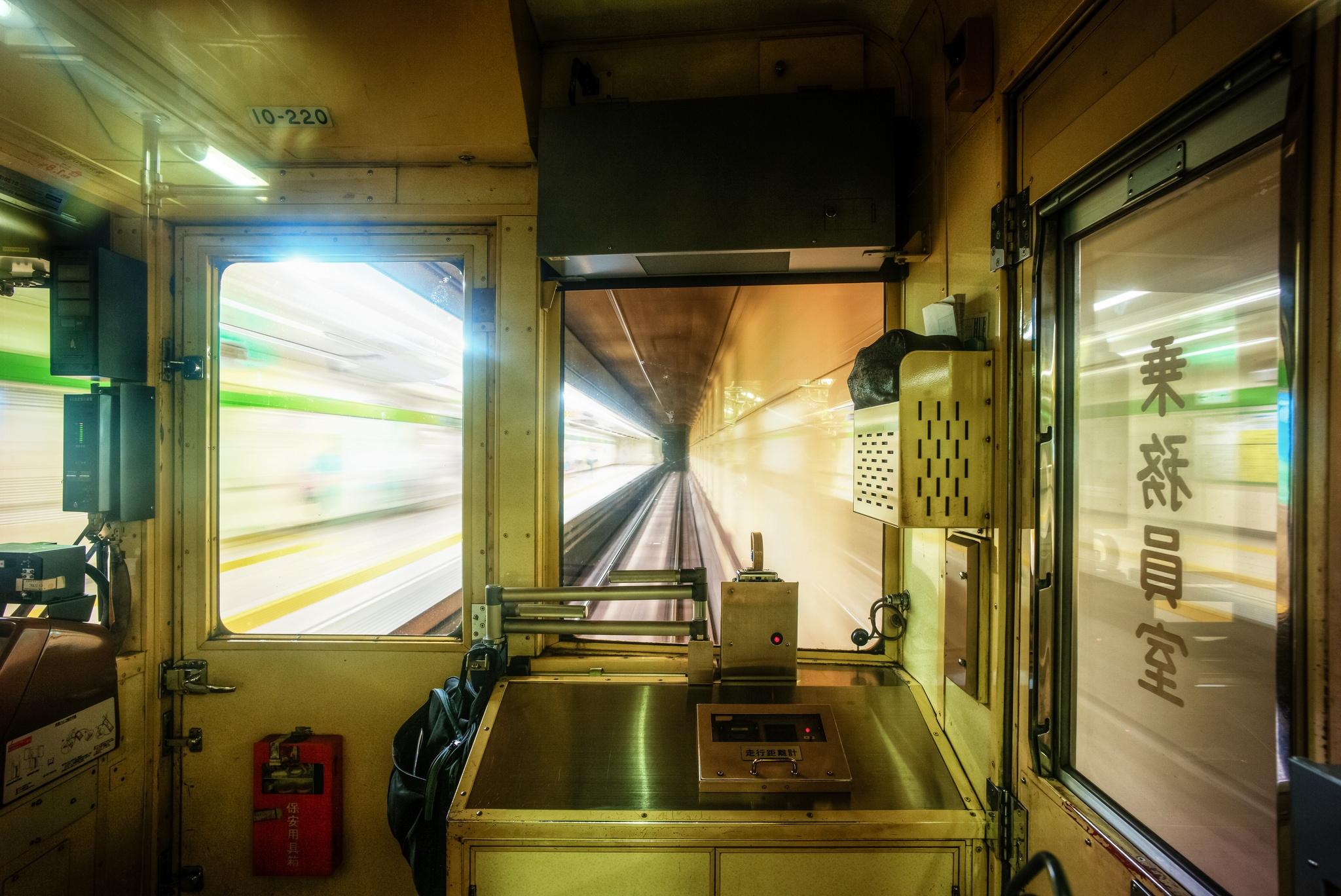 japan-train.jpg